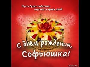 Поздравления с днем рождения с именем сергей с картинками