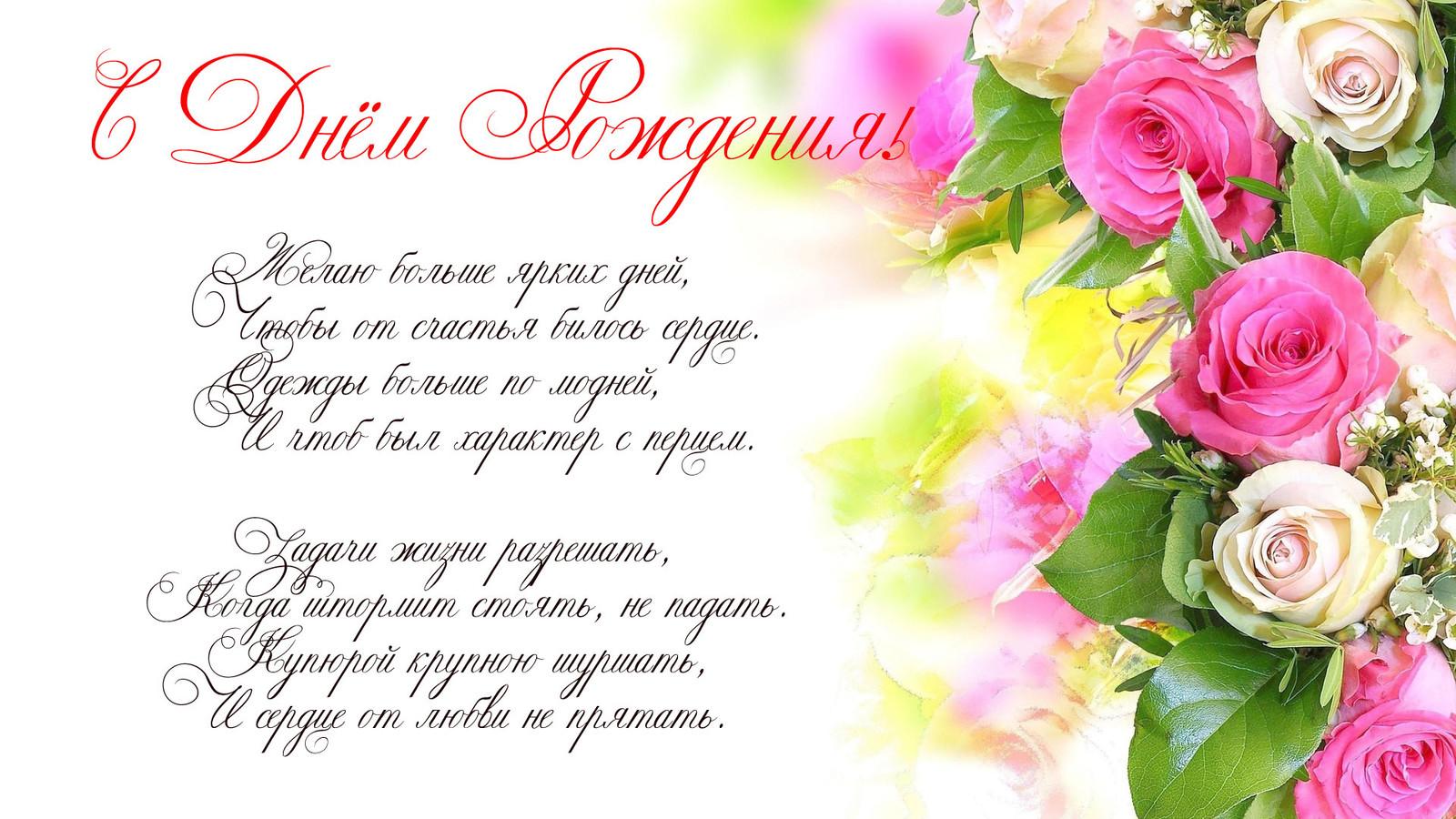 Красивые открытки с цветами подруге 617
