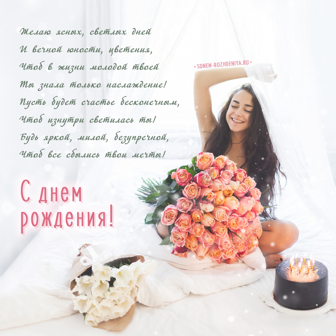 Картинки эгоизм, изабелла с днем рождения картинки женщине с пожеланиями