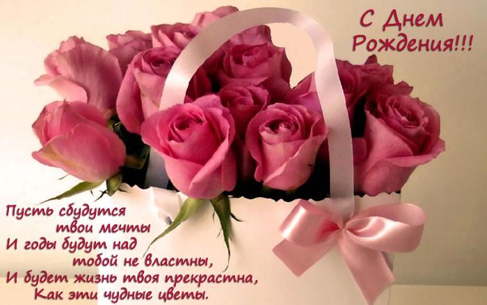открытки с днем рождения женщине красивые фото