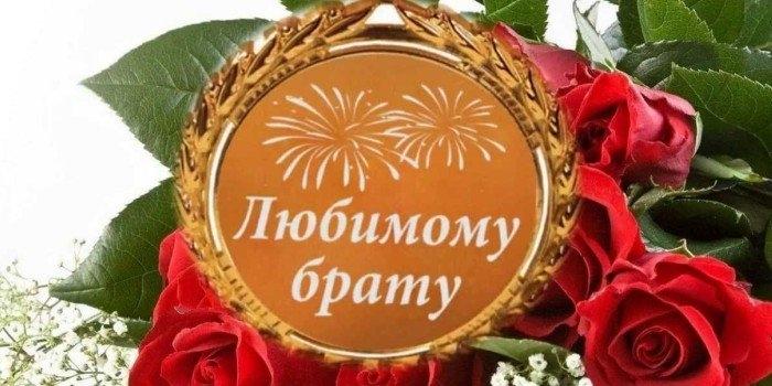http://sdnem-rozhdeniya.ru/_ph/184/979837137.jpg?1543394258
