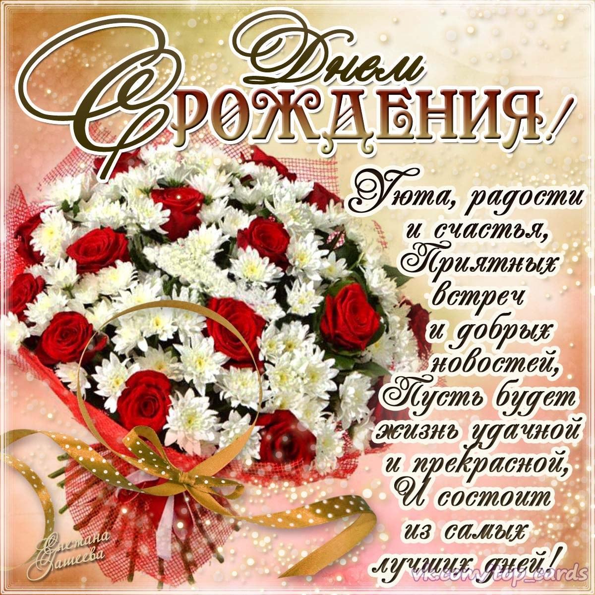 Поздравления с днем рождения молодой маме - Поздравок 76
