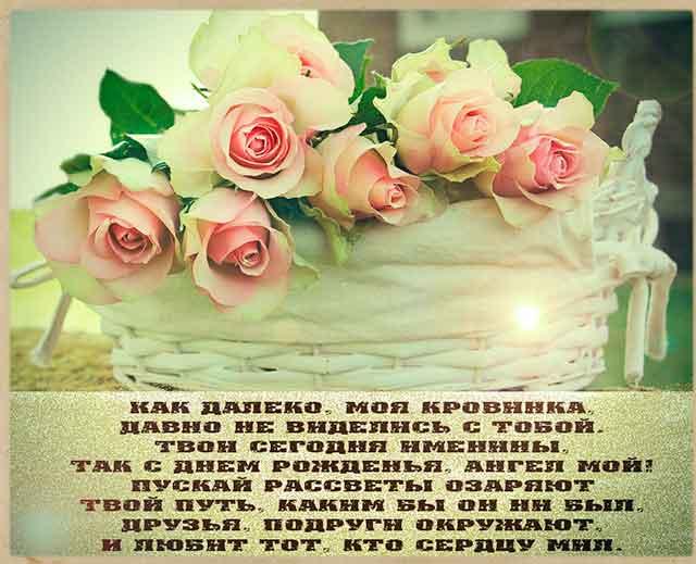Поздравление жене с рождением дочери от мужа