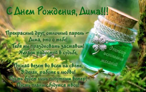 http://sdnem-rozhdeniya.ru/_ph/23/2/387190113.jpg?1500932344