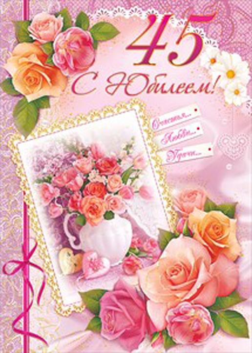 Поздравления в прозе с днем рождения. Тексты прекрасных 87
