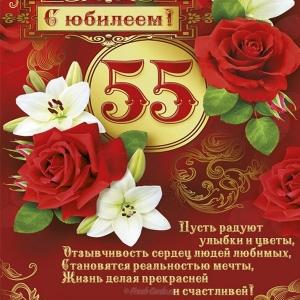 Поздравления - Лучшие поздравления на любой праздник