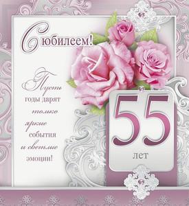 Поздравление 60 лет папе словами фото 635