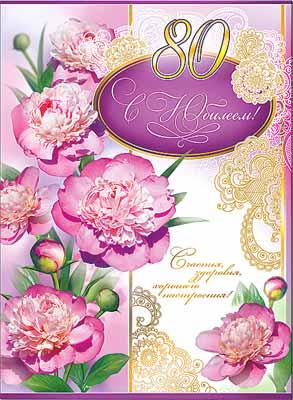Поздравление голосовое с днем свадьбы от владимира путина 83