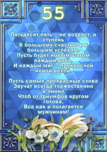 Игра Рождественские мечты малышки Хезел онлайн 93