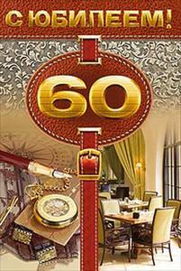 Поздравление с юбилеем 30 лет зятю прикольные фото 715