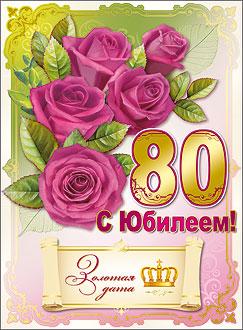Поздравление брату с женитьбой 46