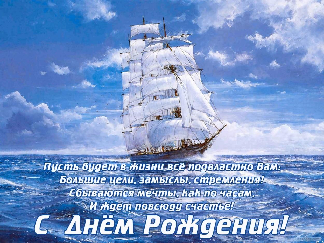 Билеты Санкт Петербург Москва 3 ноября