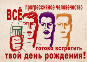 https://sdnem-rozhdeniya.ru/_ph/413/1/805607067.jpg