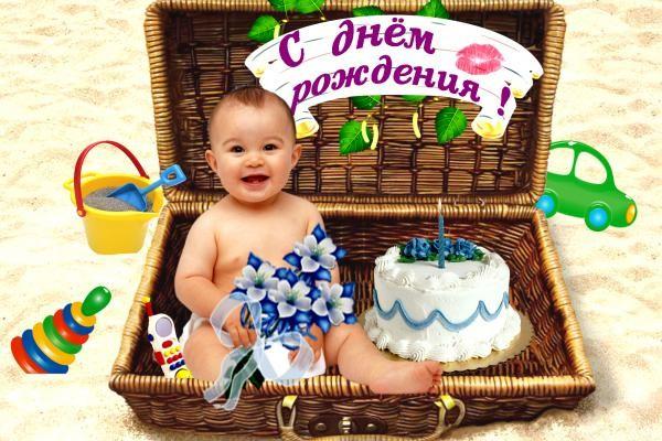 С днем рождения сына картинка
