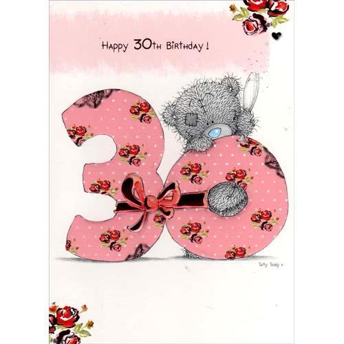 С днем рождения девушку 30 лет прикольные поздравления