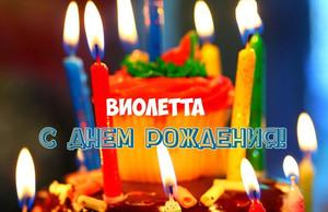 Голосовые поздравления от Путина с Днем Рождения по именам 53