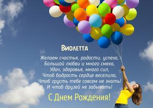 Голосовые поздравления от Путина с Днем Рождения по именам 81