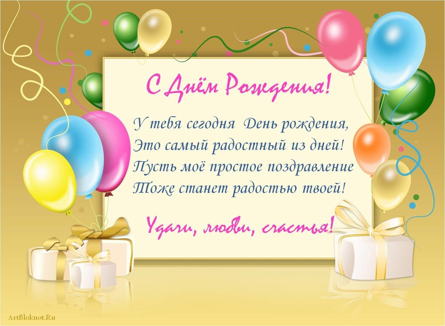 открытки с днем рождения парню денису